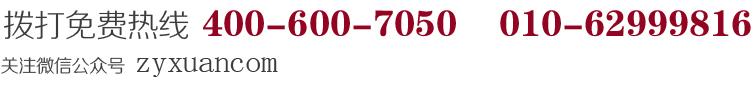 紫云轩中式设计机构二维码
