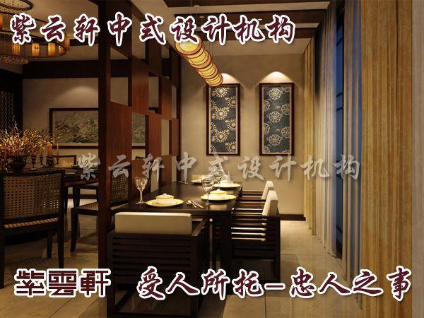 中古典餐厅8