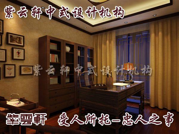 中式古典书房装修7