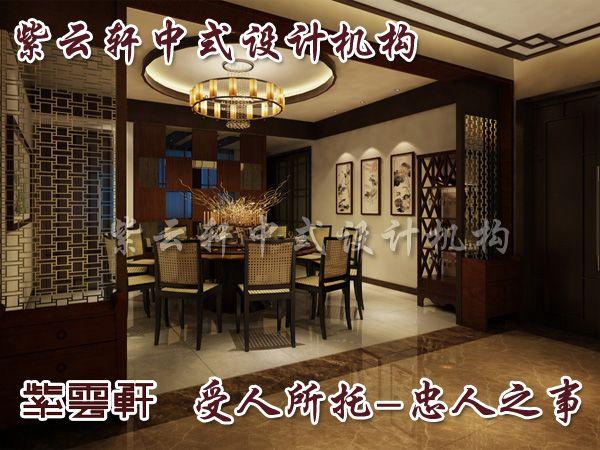 酒楼中式装修效果图大全2013图片