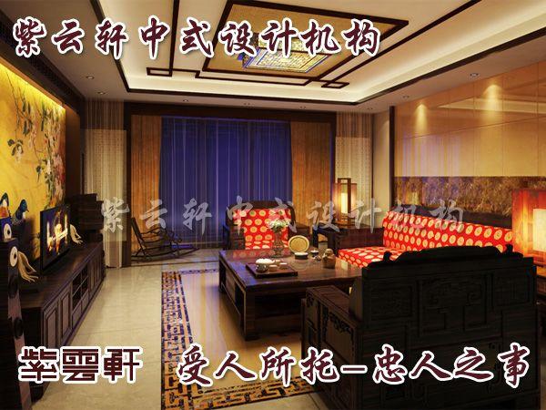中式古典客厅7
