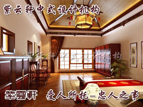 中式古典卧室8