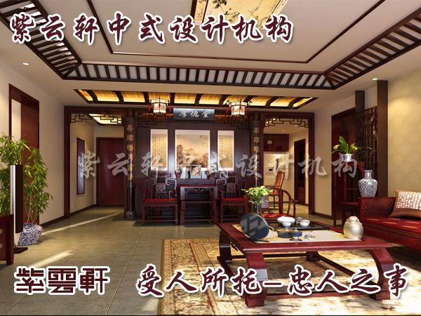 客厅中式装修效果图5;图片