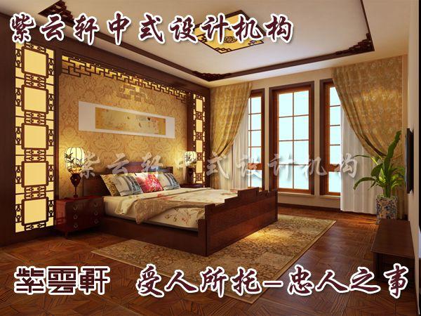 中式古典女儿房
