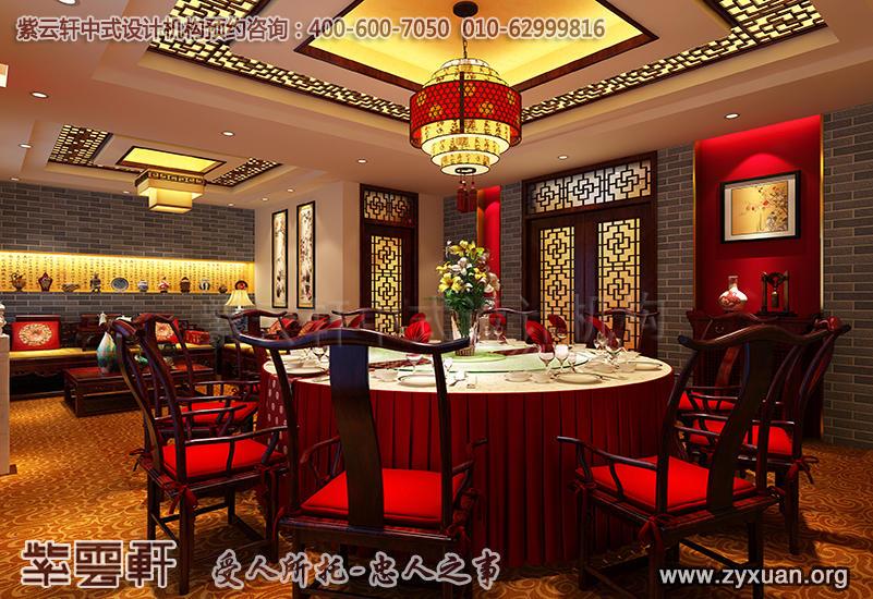 天津私房餐厅中式装修--VIP餐厅包间中式装修效果图