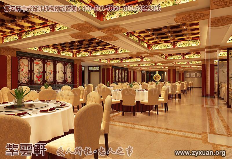天津私房菜餐馆装修,大餐厅现代中式装修图片