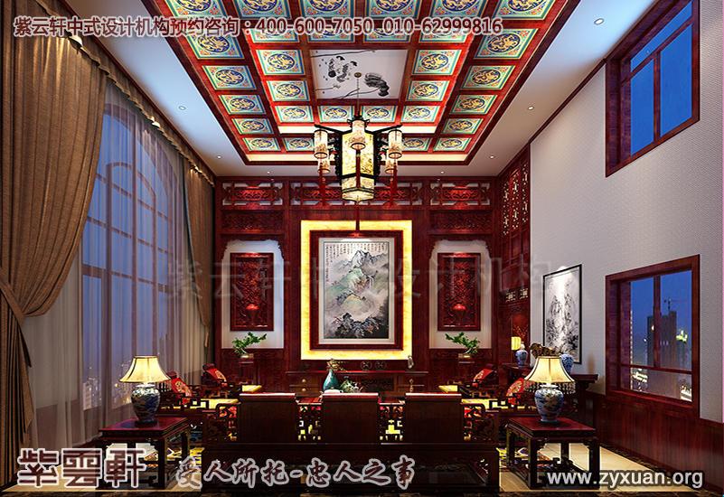 别墅客厅中式装修效果图--青岛别墅古典中式风格装修效果图