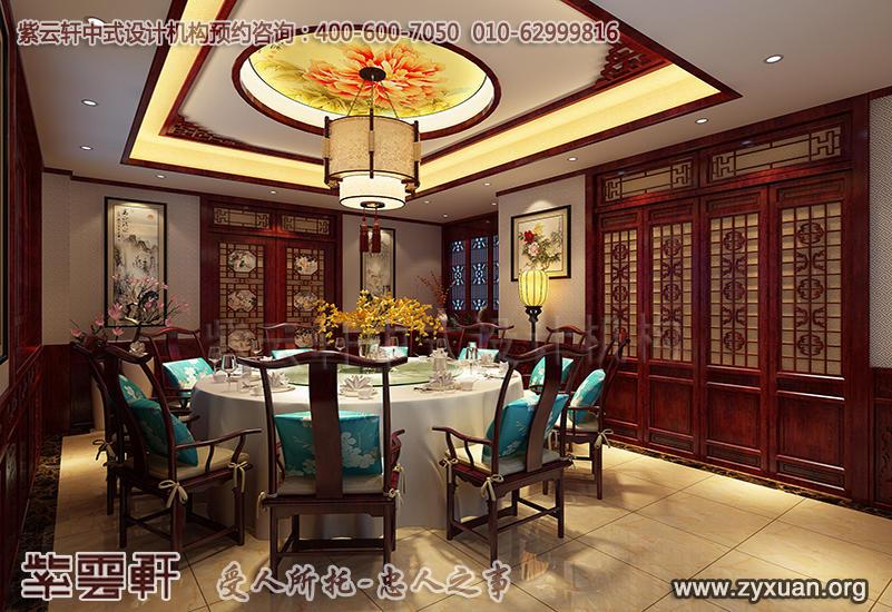 别墅中式装修图片--餐厅古典中式装修风格效果图