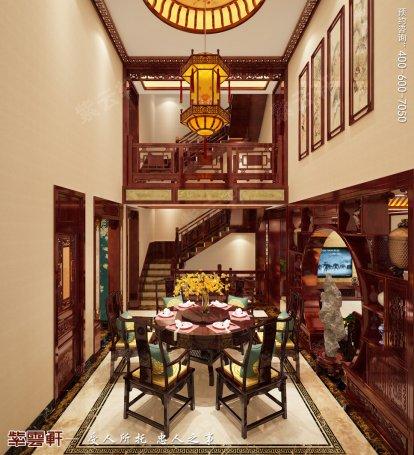 中式典雅餐厅