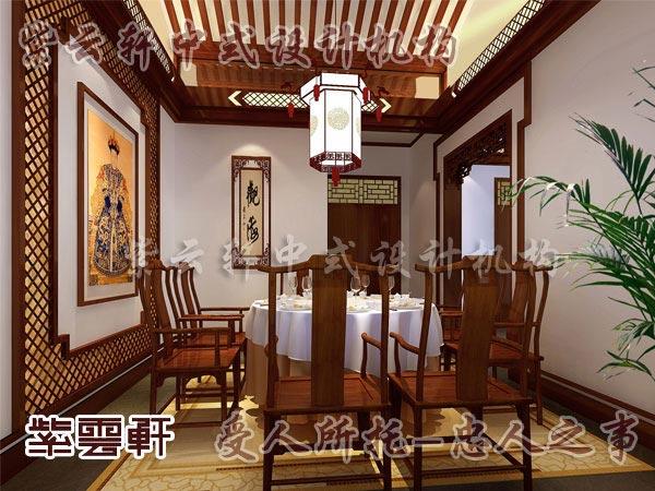 中式装修餐厅7