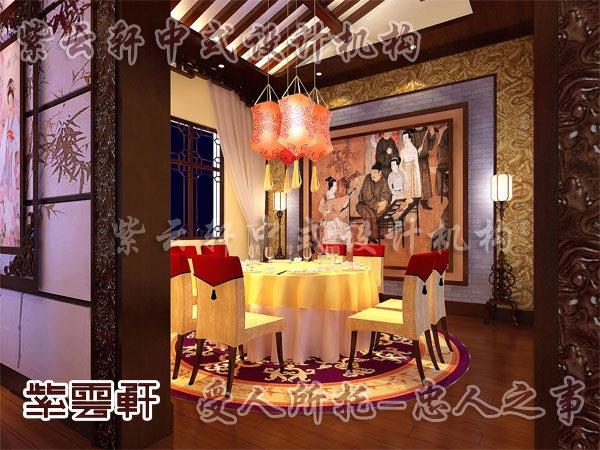 中式装修餐厅8
