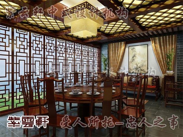 中式装修餐厅9