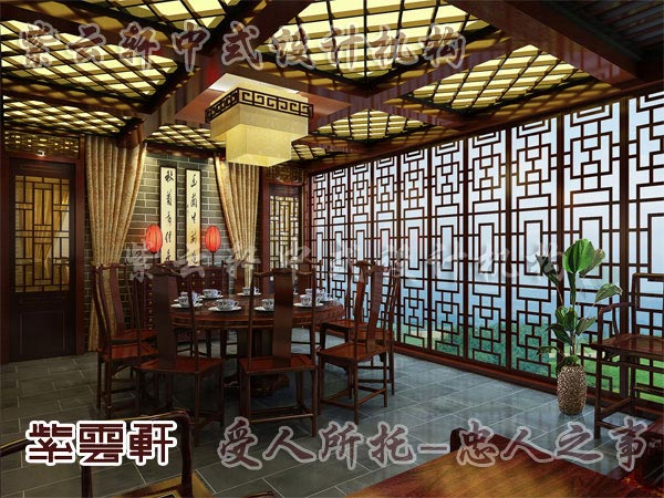 中式装修餐厅10