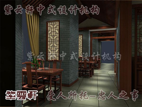 中式装修餐厅11