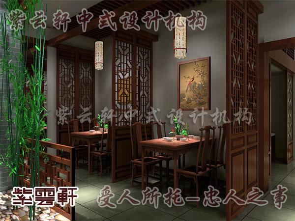 中式装修餐厅12