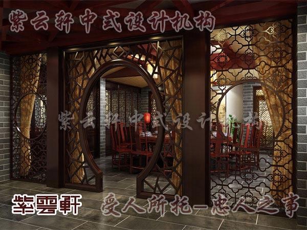 中式装修餐厅13
