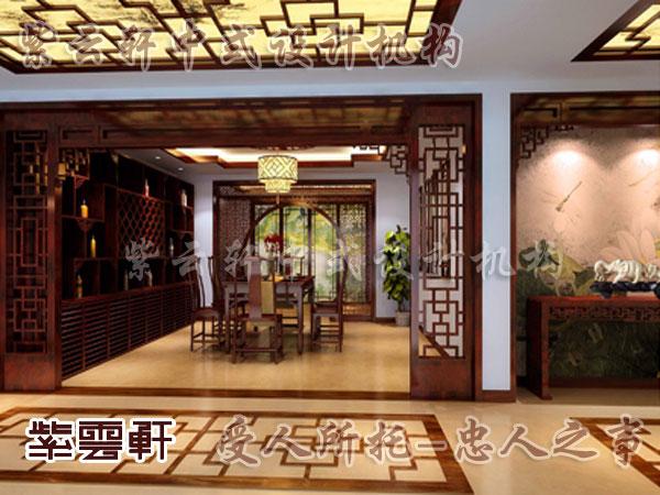 中式装修餐厅15
