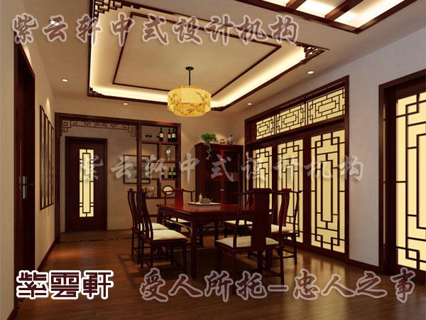 中式装修餐厅17