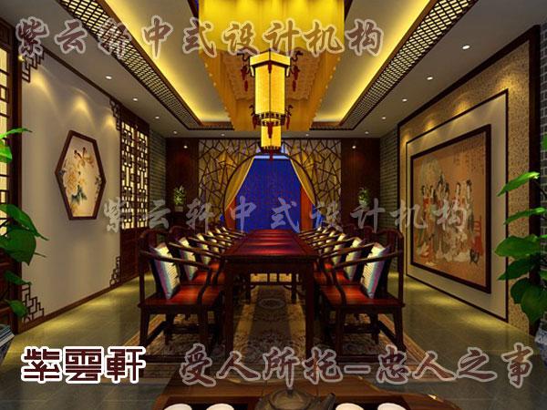 中式装修餐厅18