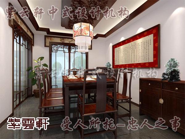 中式装修餐厅19