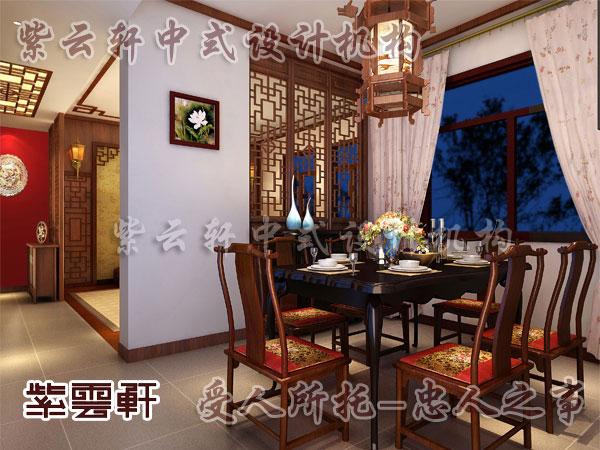 中式装修餐厅22