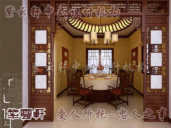餐厅中式装修效果图大全2013图片_紫云轩中式设计图库