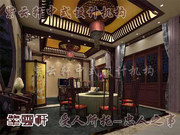 中式装修餐厅26