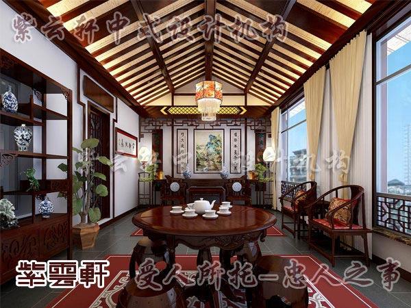 中式装修茶室8