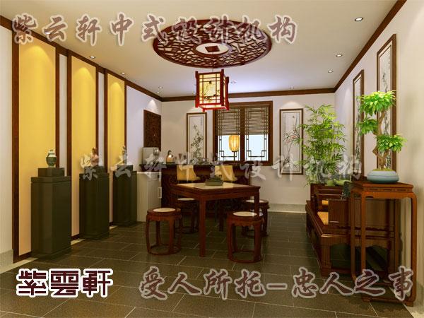 中式装修茶室10