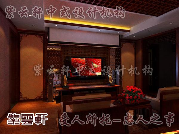 中式装修影音室1