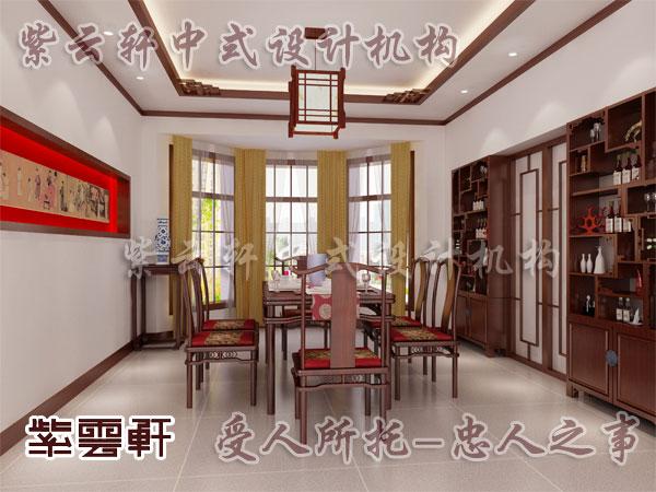 醉韻中式高端設計組 說明:中式古典裝修中的餐廳效果