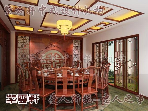 醉韵中式高端设计组 说明:中式简约风格装修中餐厅