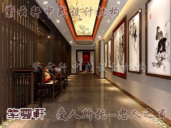中式室内过道装修3_紫云轩中式设计图库