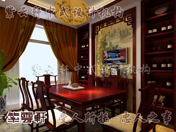 中式裝修餐廳16 來源:紫云軒中式設計機構 說明:中式裝修餐廳效果圖的