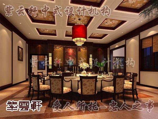 醉韵中式高端设计组 设计说明:中式装修餐厅效果图的