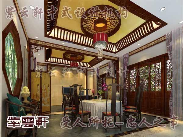 醉韻中式高端設計組 設計說明:中式裝修餐廳效果圖的