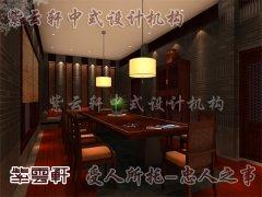 中式风格餐厅6