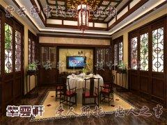 中式设计餐厅2
