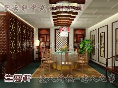 中式设计餐厅5