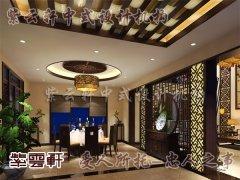 中式设计餐厅6