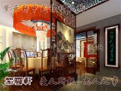 中式装修餐厅