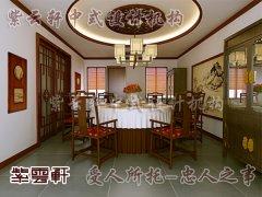 中式装修餐厅2