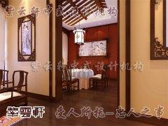 中式装修餐厅4