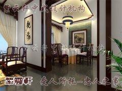 中式装修餐厅5
