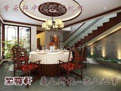 中式古典餐厅2