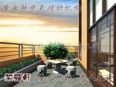 中式设计阳台