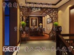 中式装修玄关5