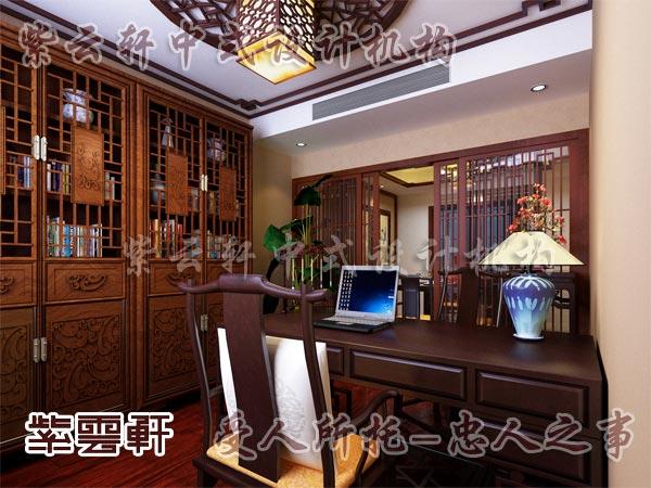 中式古典书房2_紫云轩中式设计图库