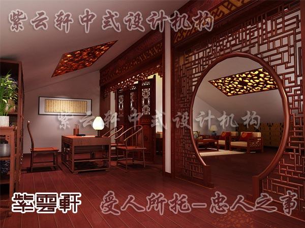 中式书房装修4_紫云轩中式设计图库