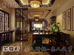 中式古典书房3